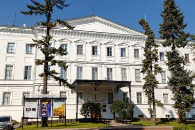 Russia, Nizhny Novgorod - August 22, 2017: Nizhny Novgorod State