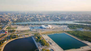 Panoramic view of the central part of Rostov-on-Don. Stadium, the river Don. Russia, Rostov-on-Don