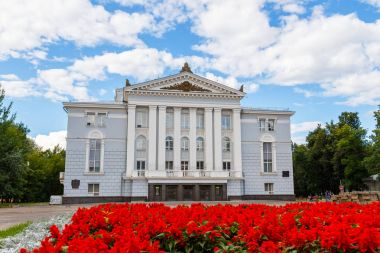 Russia, Perm - August 17, 2017: Perm Academic Opera and Ballet T
