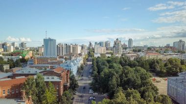Panoramic view of the city of Perm, Russia