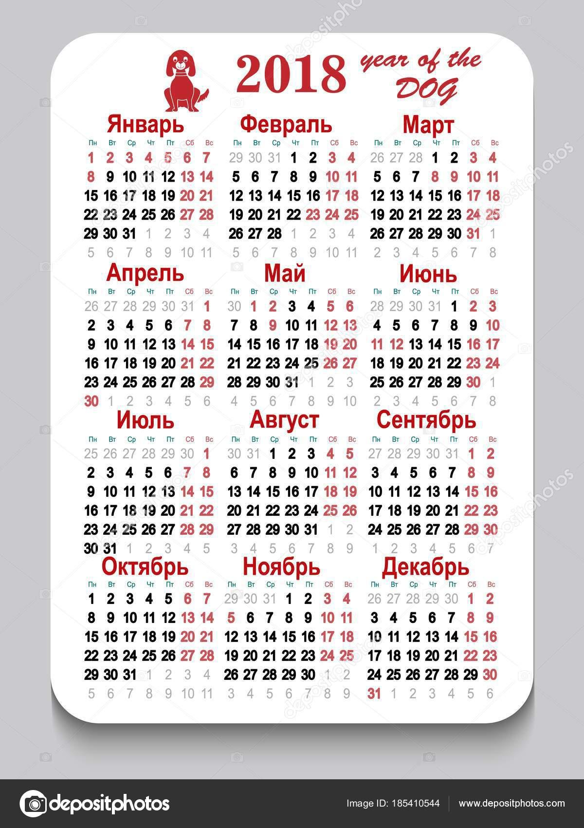 Imágenes: perros en cuadricula   Calendario de bolsillo ...