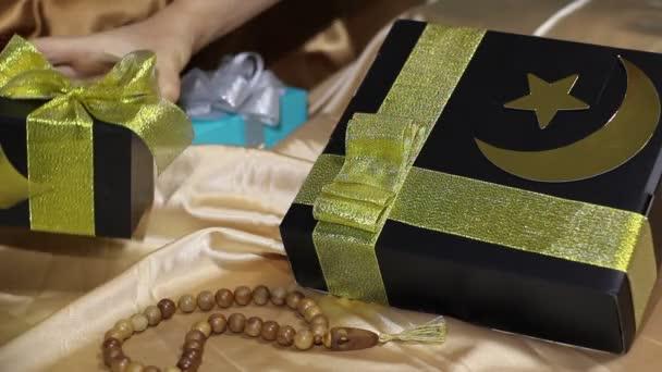 Eid és a ramadán ajándékokat. Iszlám Giveaways