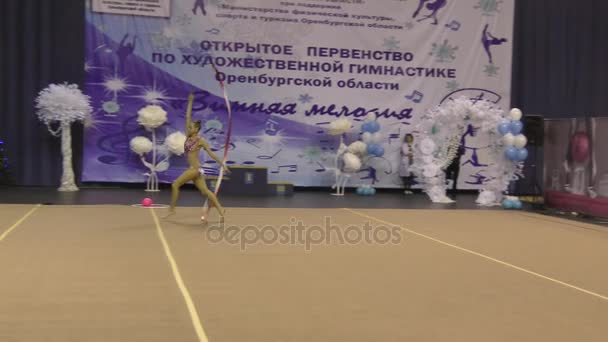 Orenburg, Russia-November 25, 2017 year: girls compete in rhythmic gymnastics Ribbon routine on the Orenburg region Championship on rhythmic gymnastics Winter melody-2017.