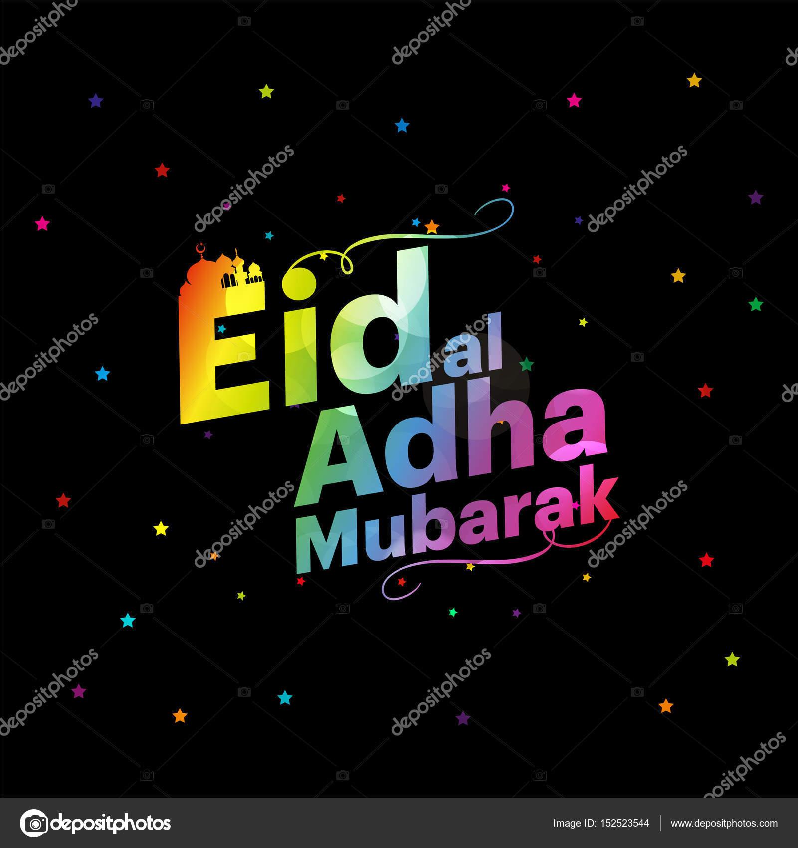 Eid mubarak traditional muslim greeting muslim greetings eid mubarak traditional muslim greeting muslim greetings background vector illustration stock m4hsunfo