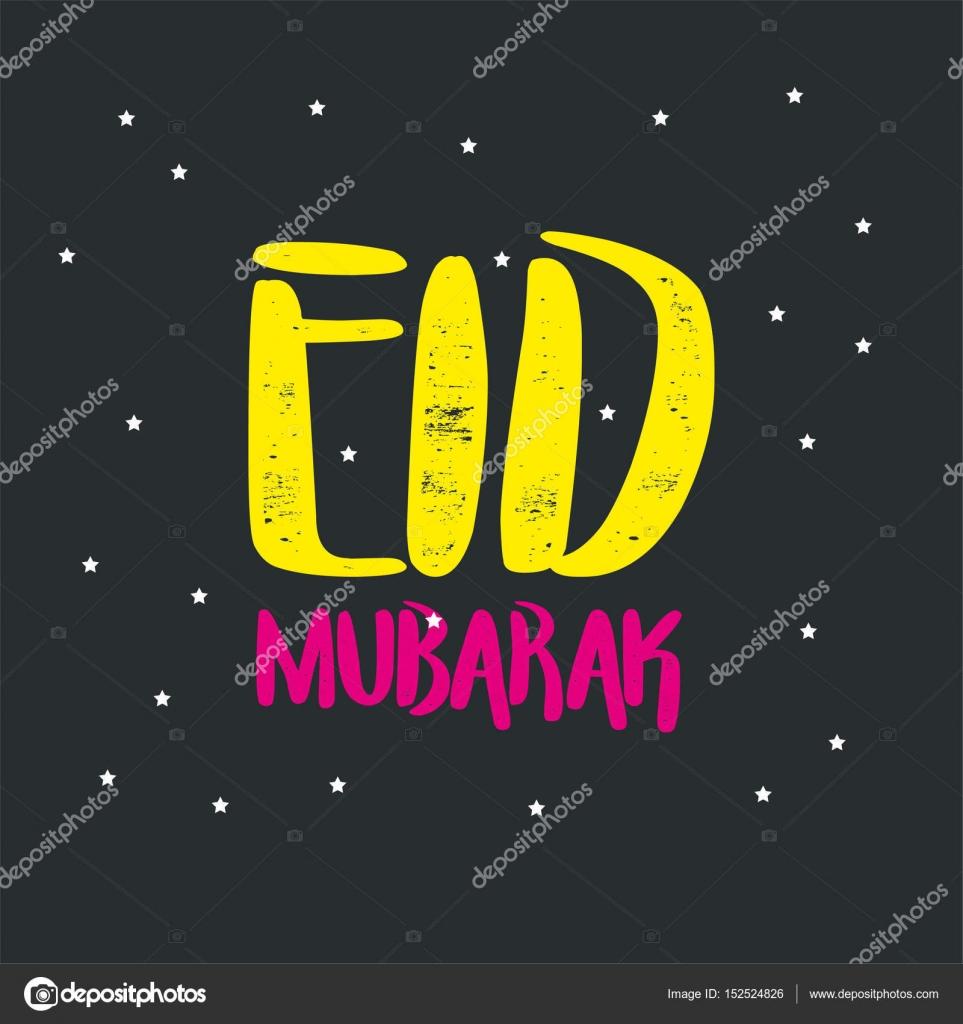 Eid Mubarak Traditional Muslim Greeting Muslim Greetings