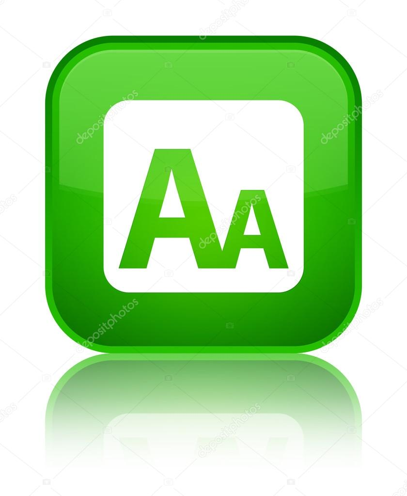 Font size box icon shiny green square button — Stock Photo