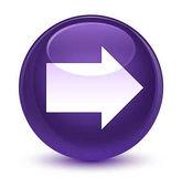 Další šipku ikony sklovité fialové kulaté tlačítko