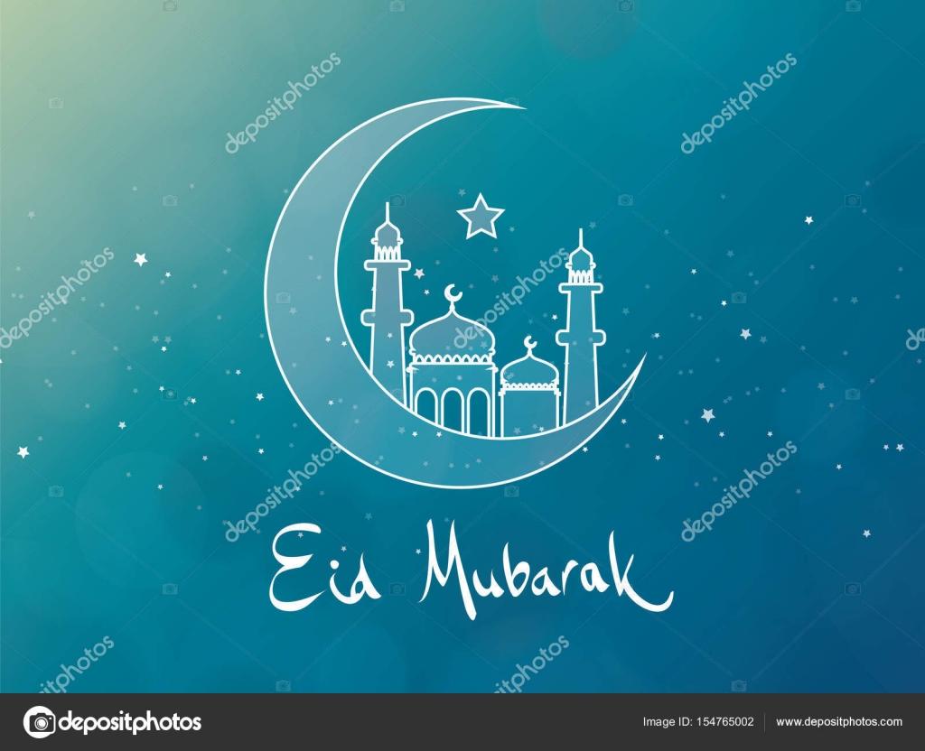 Eid Mubarak Greeting Card Design Stock Vector Airdone 154765002