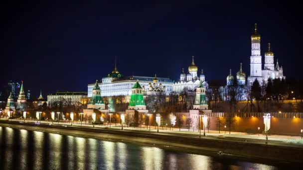 Russia, Moscow City, Kremlin at night. 5K Video