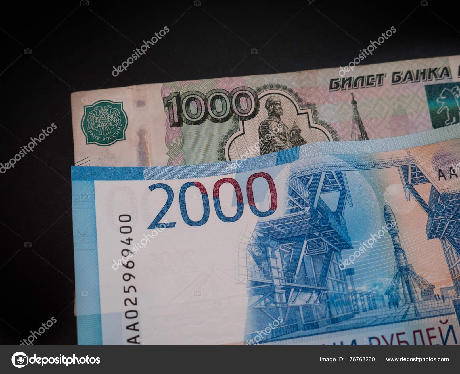 1000 рублей в доллары возможности форекса