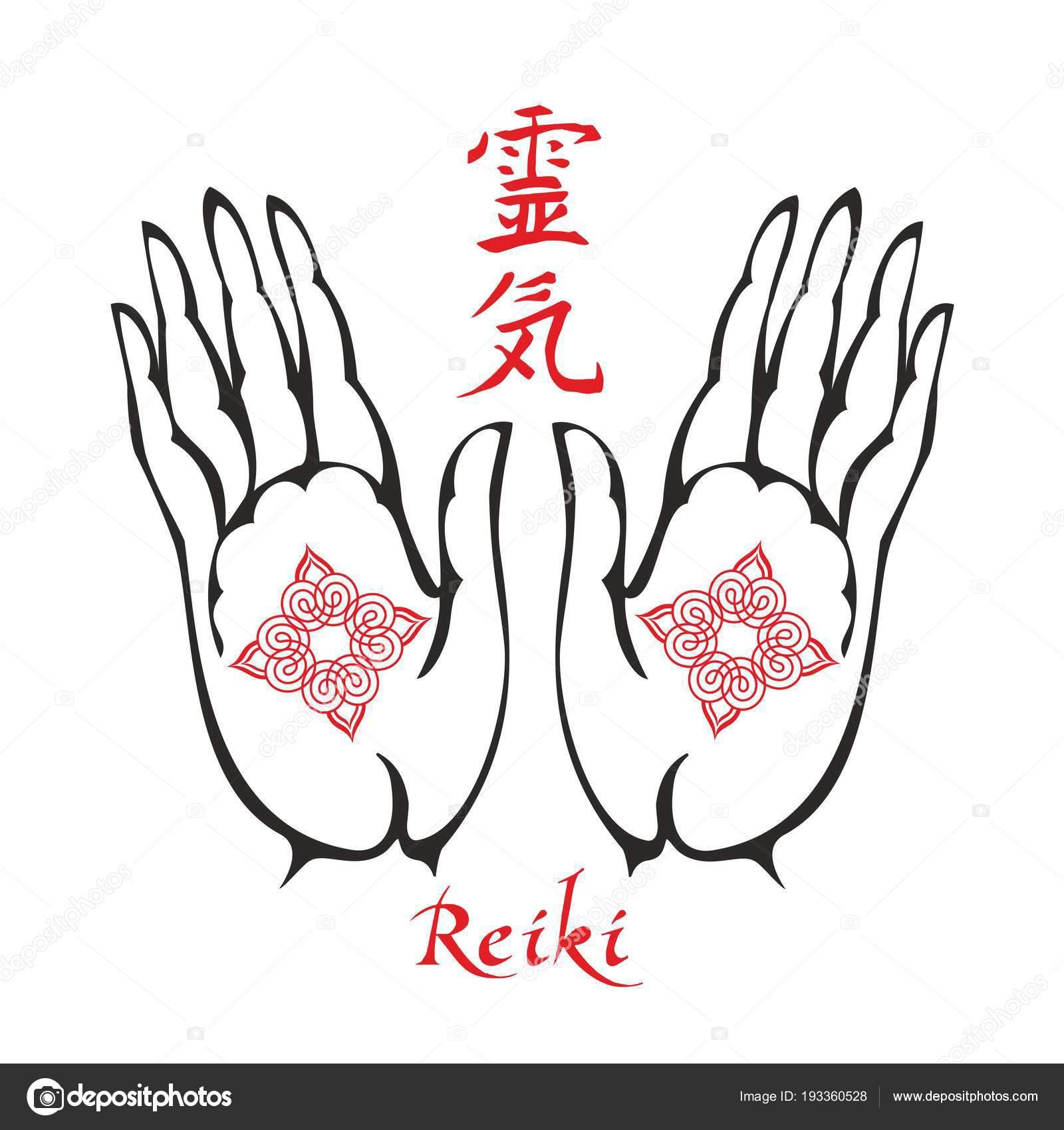 Reiki Symbol Sacred Sign Hieroglyph Denoting Divine Energy Spiritual