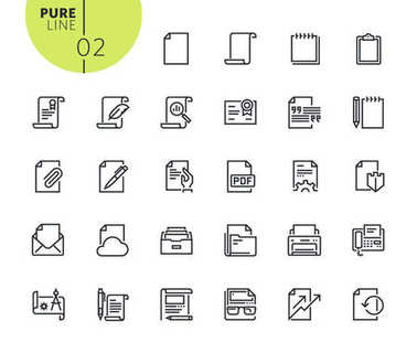 Set of office workflow icons