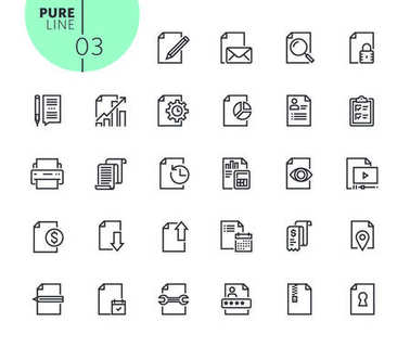 Set of business office icons