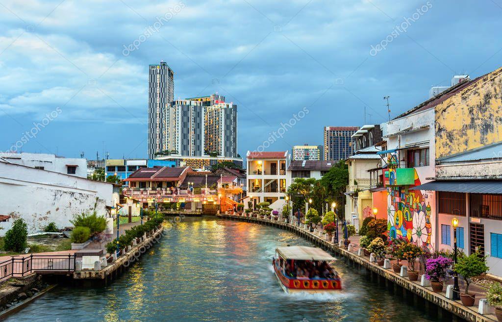 melaka heritage city Melaka world heritage city, melaka 487 likes 32,465 were here religious center.