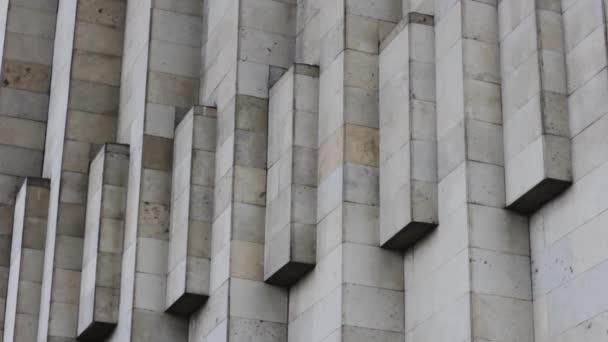 Architektur Geometrie Muster blockiert Perspektive. Moderne Außenformen