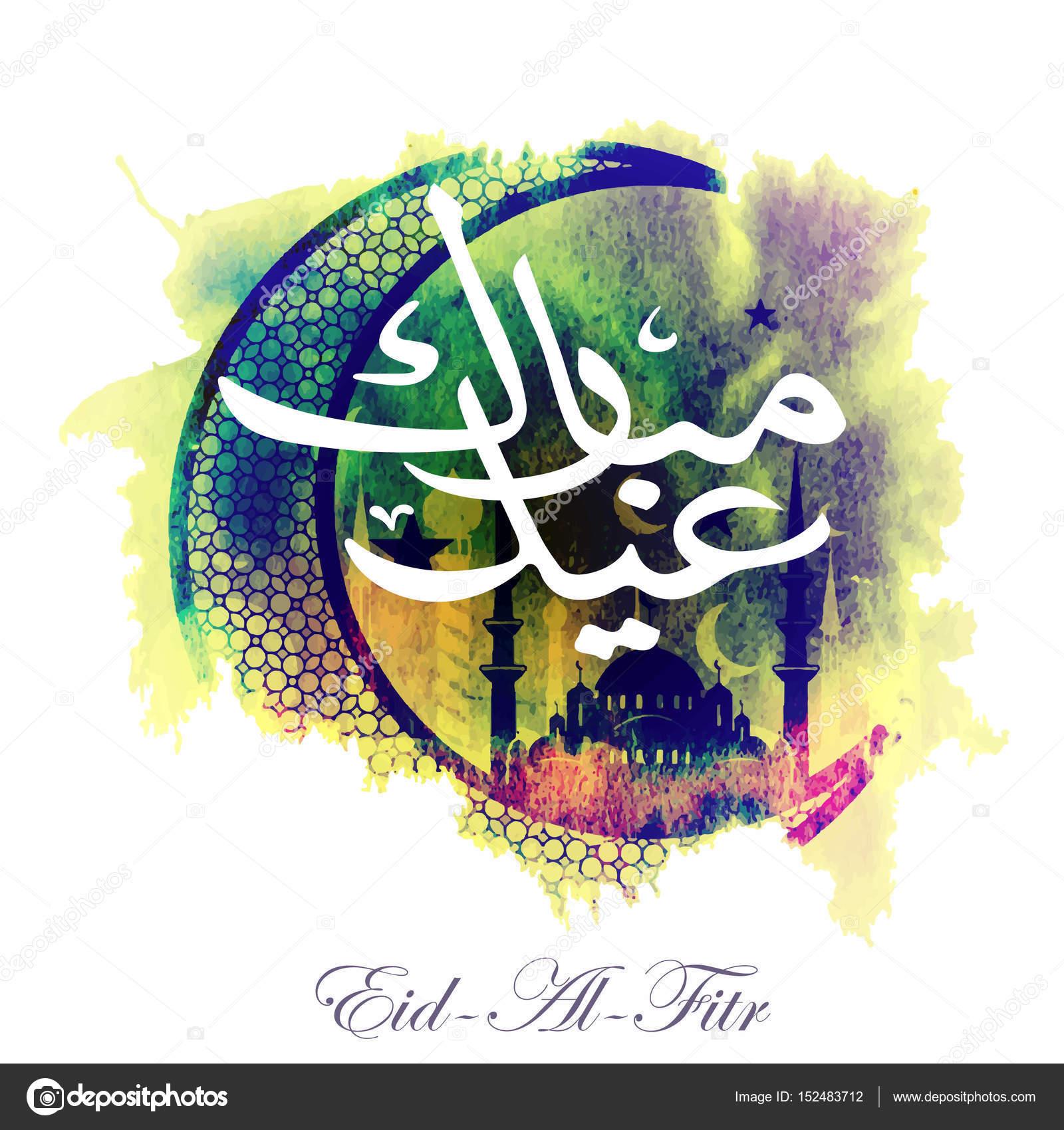 Must see Eid Holiday Eid Al-Fitr Greeting - depositphotos_152483712-stock-illustration-eid-al-fitr-greeting-card  Graphic_592498 .jpg