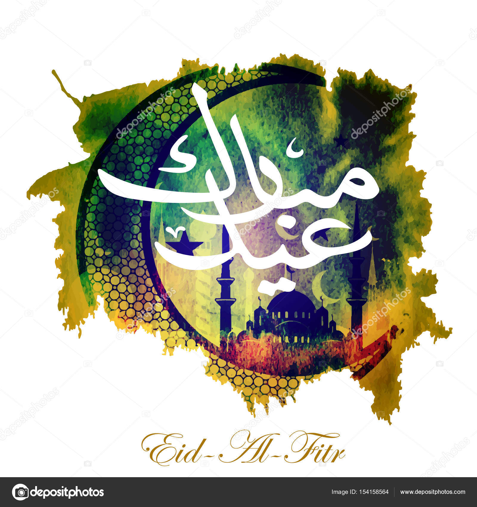 Eid al fitr greeting card stock photo vklim2011 154158564 calligraphy of arabic text eid al fitr feast of breaking the fast holiday greeting card in retro style text in arabic happy holiday kristyandbryce Choice Image