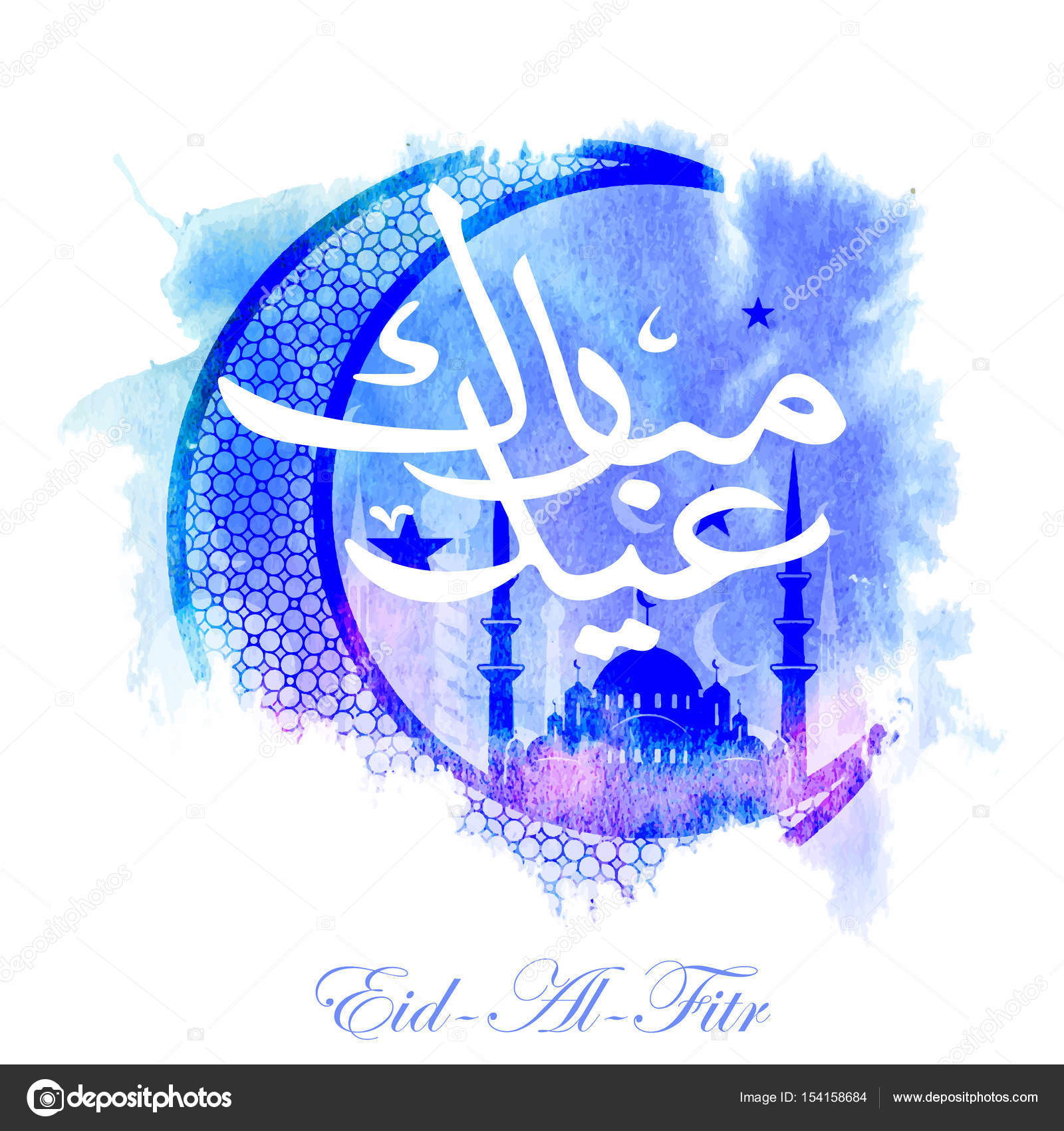 Eid al fitr greeting card stock photo vklim2011 154158684 calligraphy of arabic text eid al fitr feast of breaking the fast holiday greeting card in retro style text in arabic happy holiday kristyandbryce Images