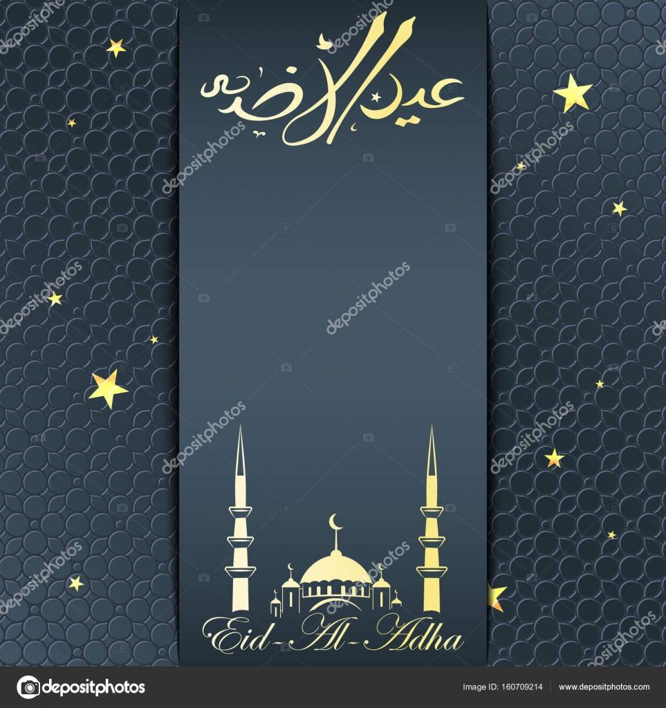 Eid al adha greeting cards stock vector vklim2011 160709214 eid al adha greeting cards stock vector m4hsunfo