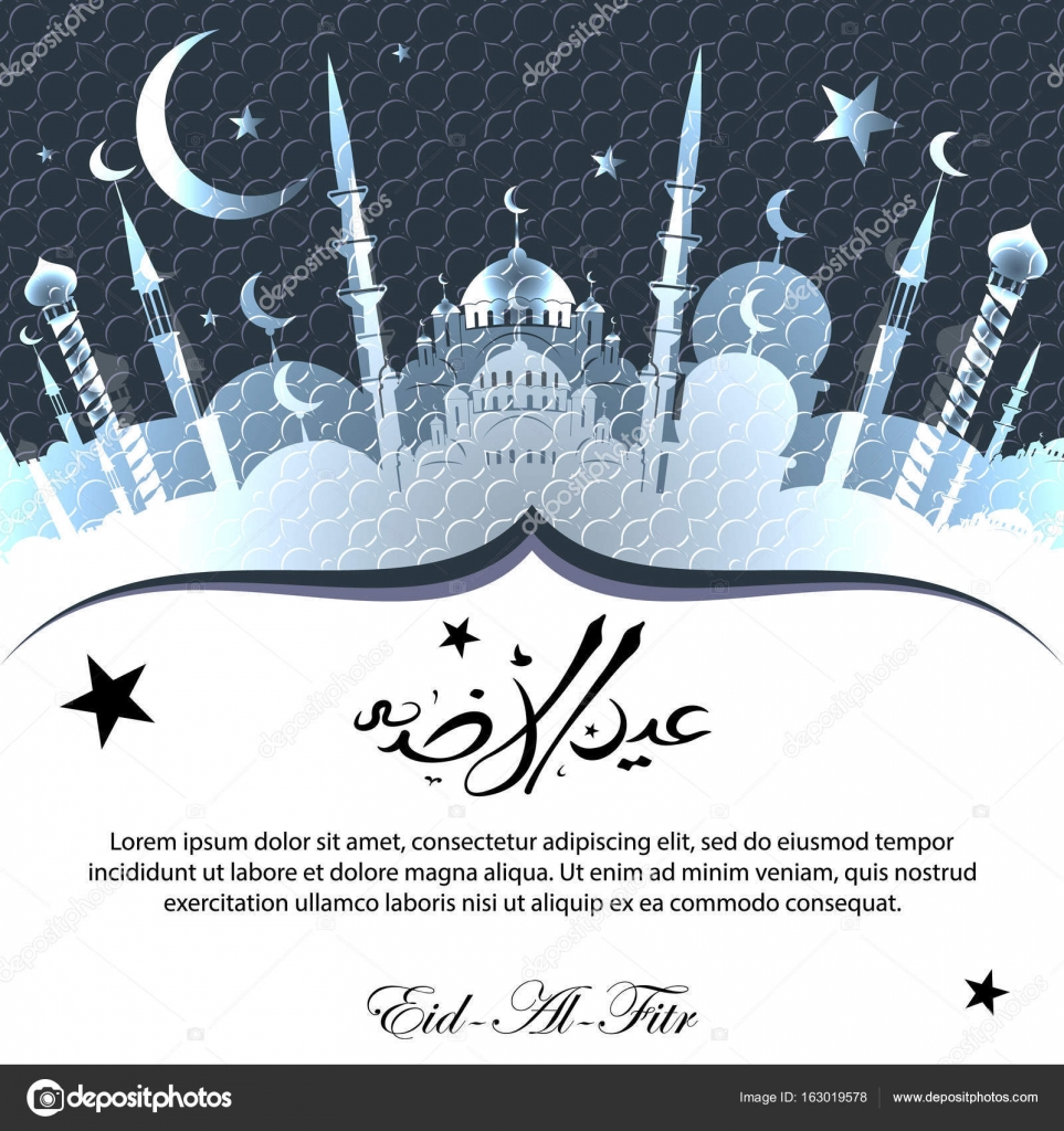 Eid Al Adha Greeting Cards Stock Vector Vklim2011 163019578