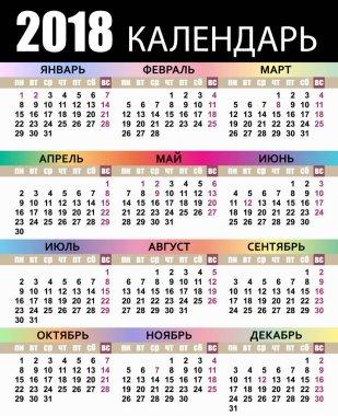 Russian calendar 2018