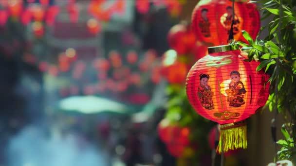 Chinesisches Neujahr Laternen Mit Segen Text Bedeuten Glückliche ...