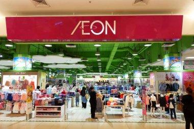 Main entrance of AEON Mall