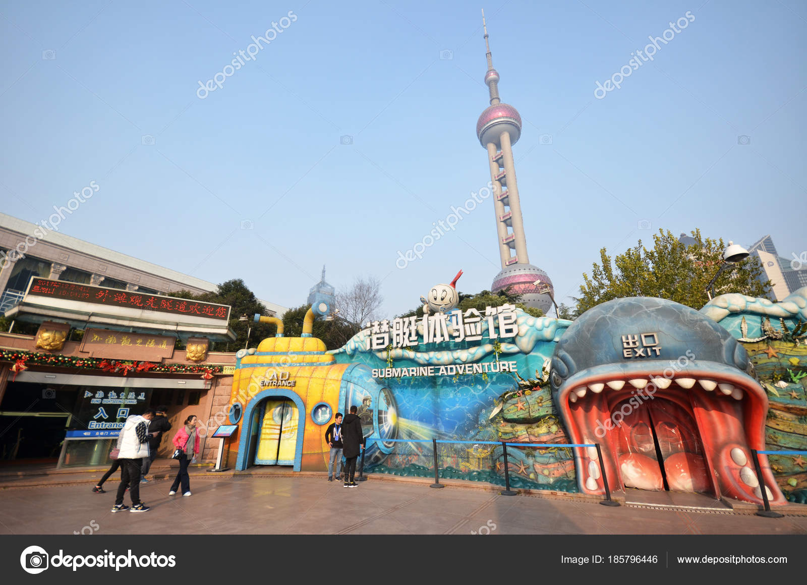 Entrance of Submarine Adventure park in Shanghai – Stock