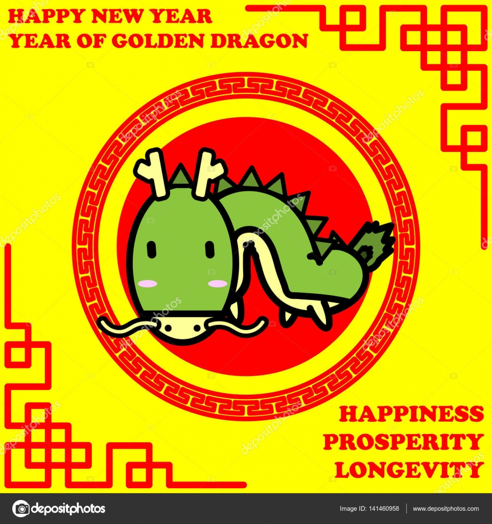 9dcf29544 Chinese zodiac the year of golden Dragon on Chinese background — Stock  Vector