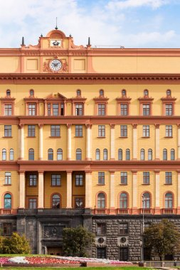 The Lubyanka Building in Moscow