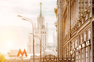 Moscow cityscape view