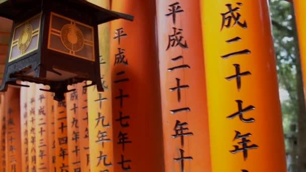 Červená Tori Gate v Kjótu