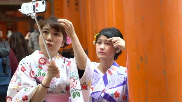 Japaneses červené Tori brány