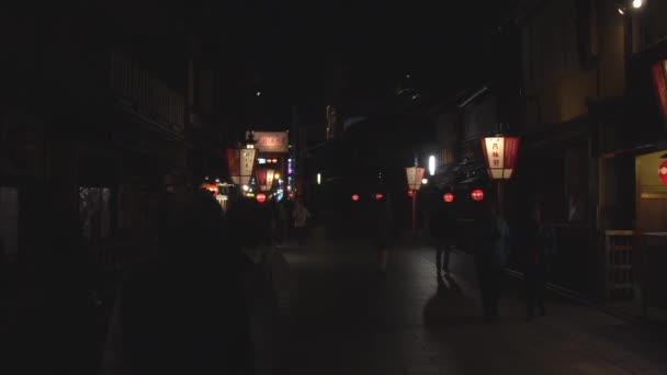 Čtvrti Gion v Kjótu, Japonsko