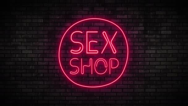 Sexshop video