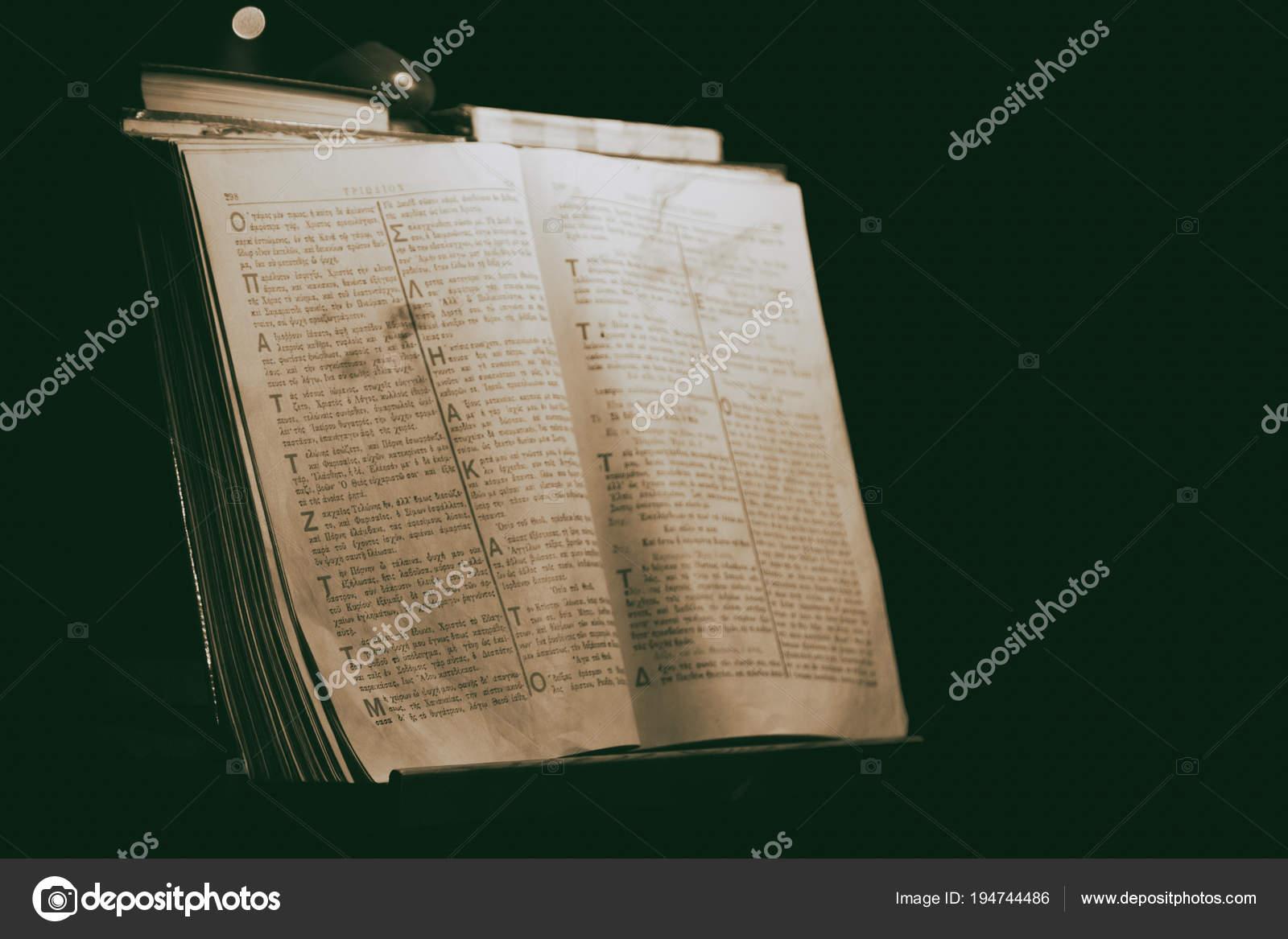 Χριστιανική dating γραφή