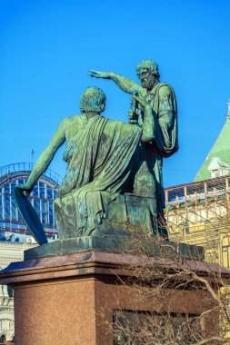 The Monument to Minin and Pozharsky in Moscow