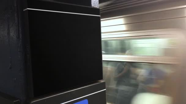 Subway Train Approaches Platform Blank Sign
