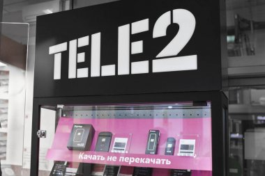 Office Tele2 in trading center