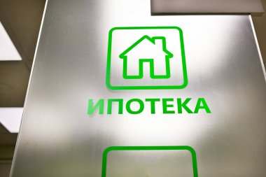 Mortgage services at Sberbank office