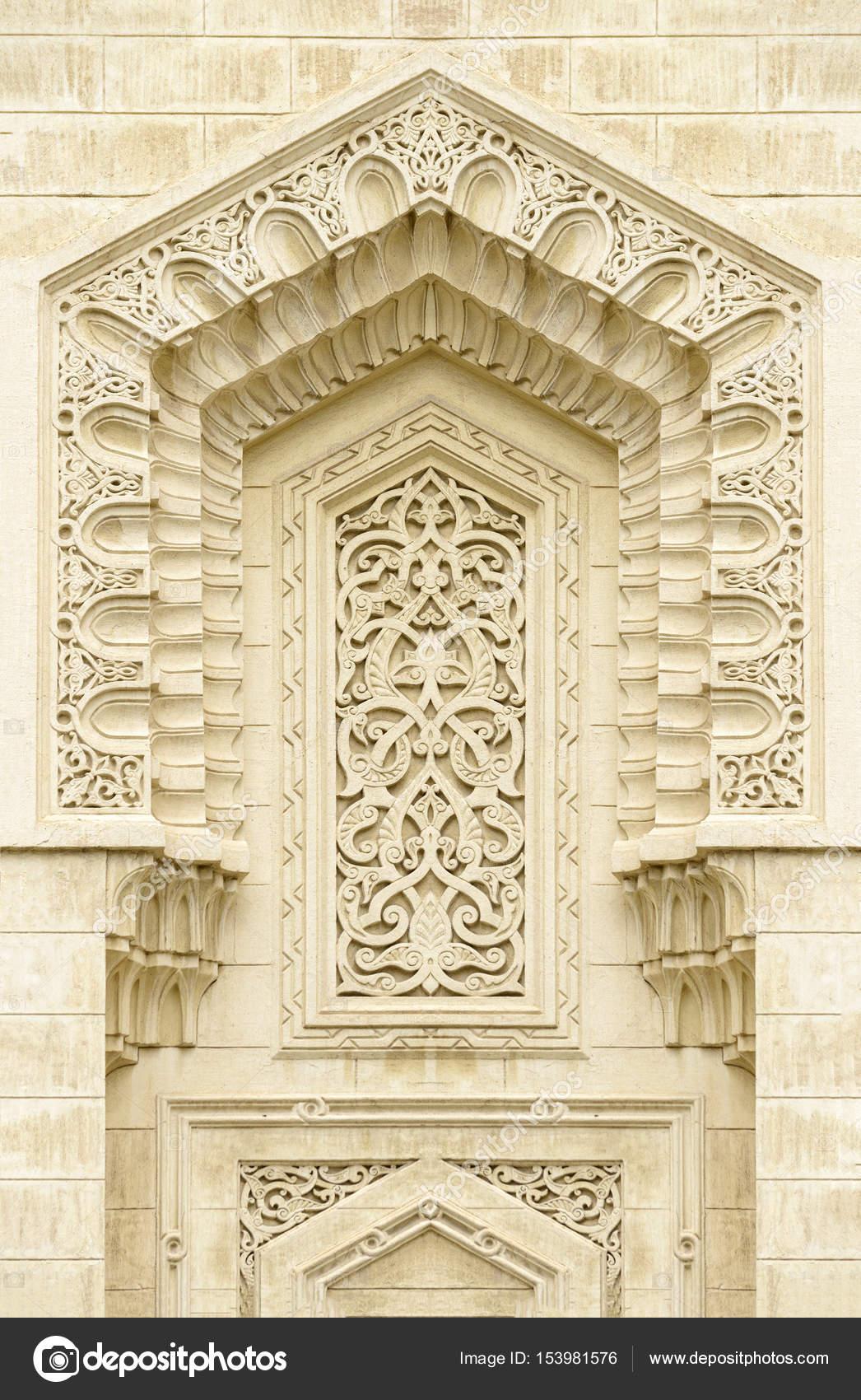 Decorative Islamic Wall Art — Stock Photo © MidoSemsem #153981576
