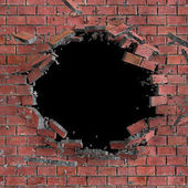 Abstract broken wall stock photo wacomka 132717512 for Ouvrir une fenetre dans un mur porteur