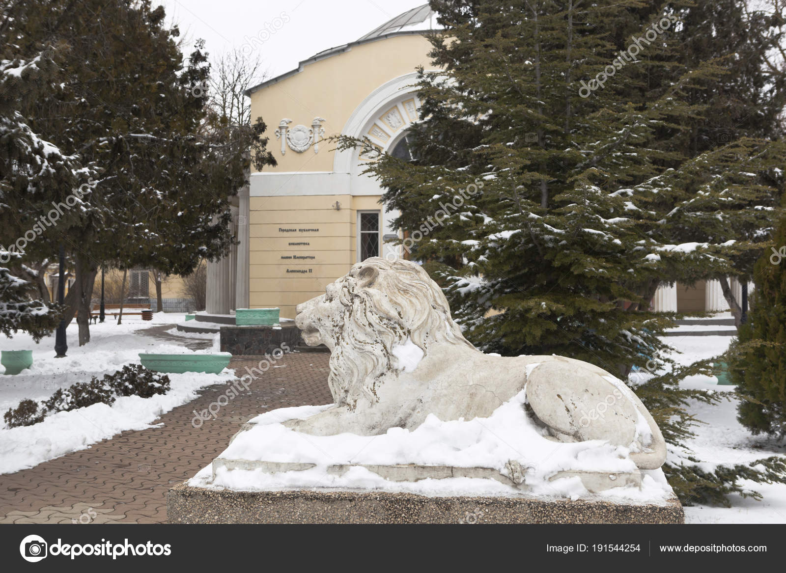 city of lions pushkin collection