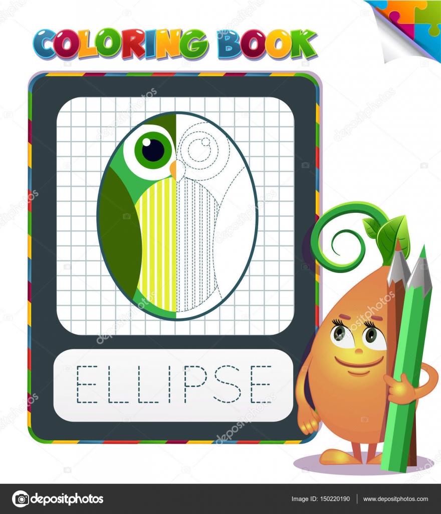 Elipse de formas geométricas para colorear libro — Archivo Imágenes ...