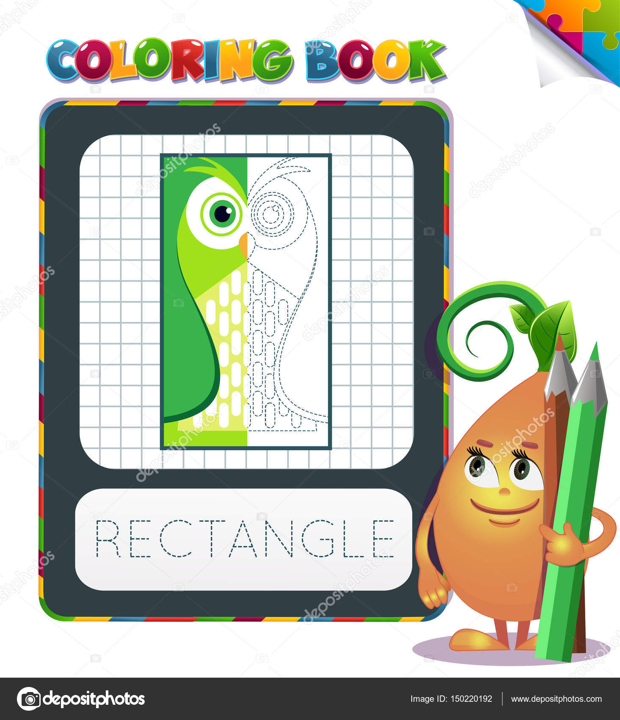 Boyama Kitabı Geometrik Form Dikdörtgen Stok Vektör Rodnikovay1