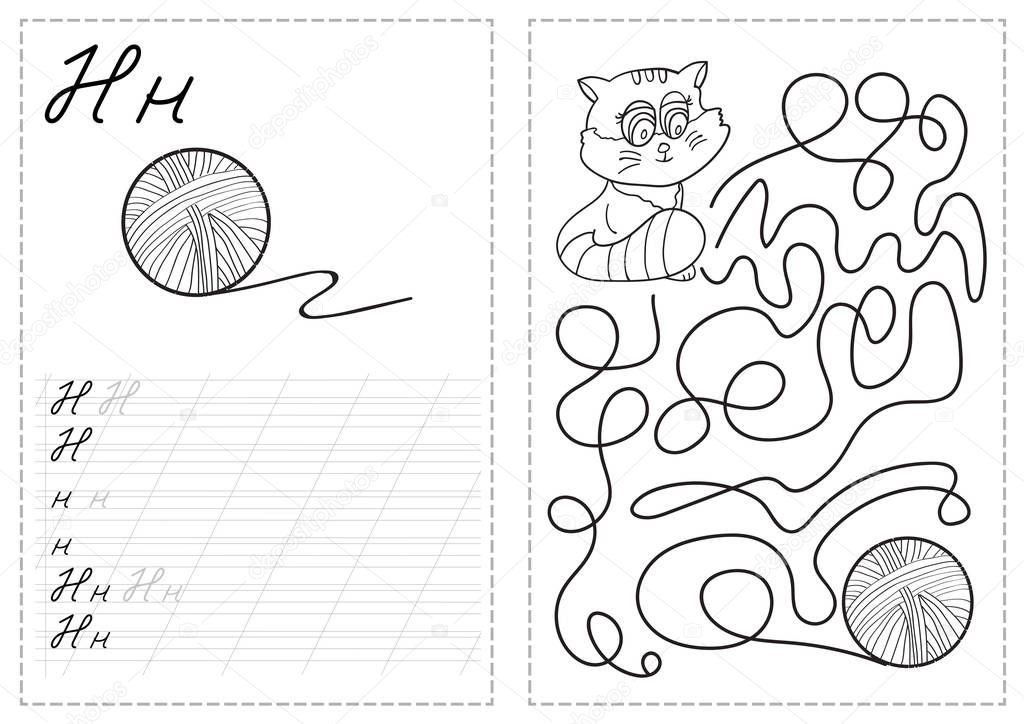 alphabet buchstaben nachzeichnen arbeitsblatt mit russischen alphabet buchstaben katze. Black Bedroom Furniture Sets. Home Design Ideas