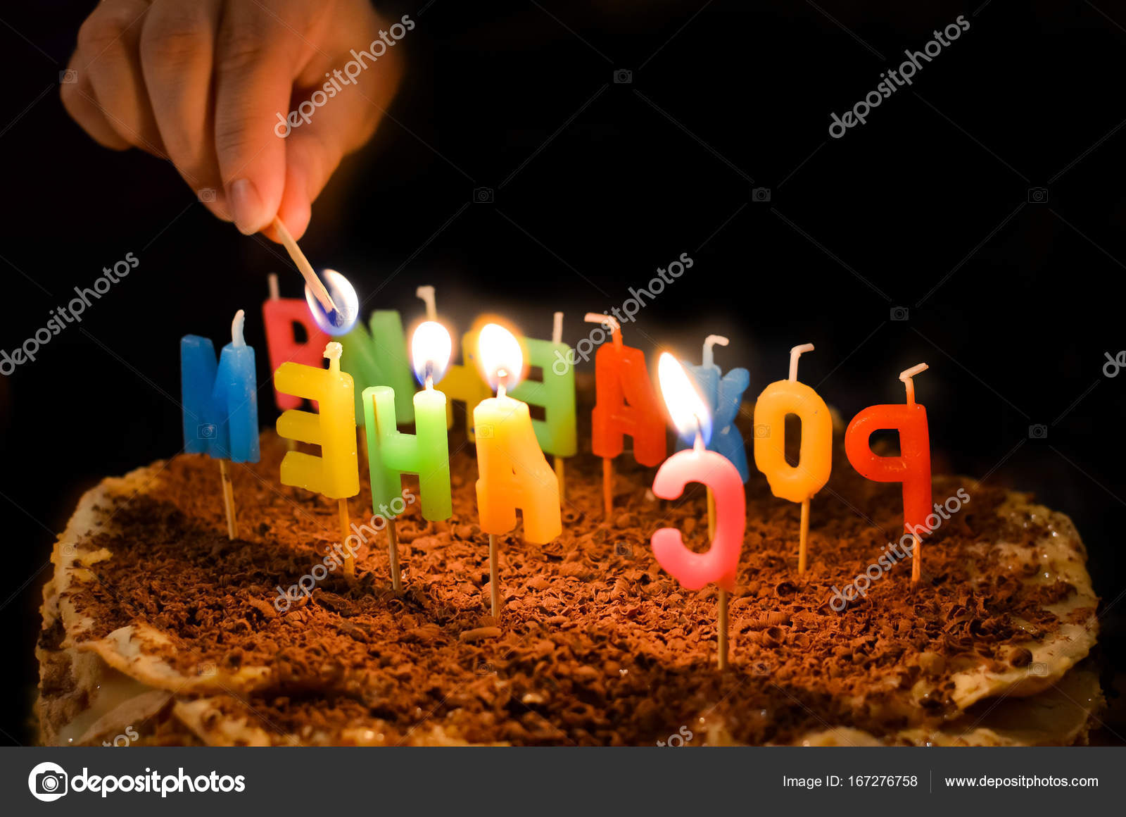 Astonishing Happy Birthday Cake On Fire Happy Birthday Cake With Fire Birthday Cards Printable Nowaargucafe Filternl