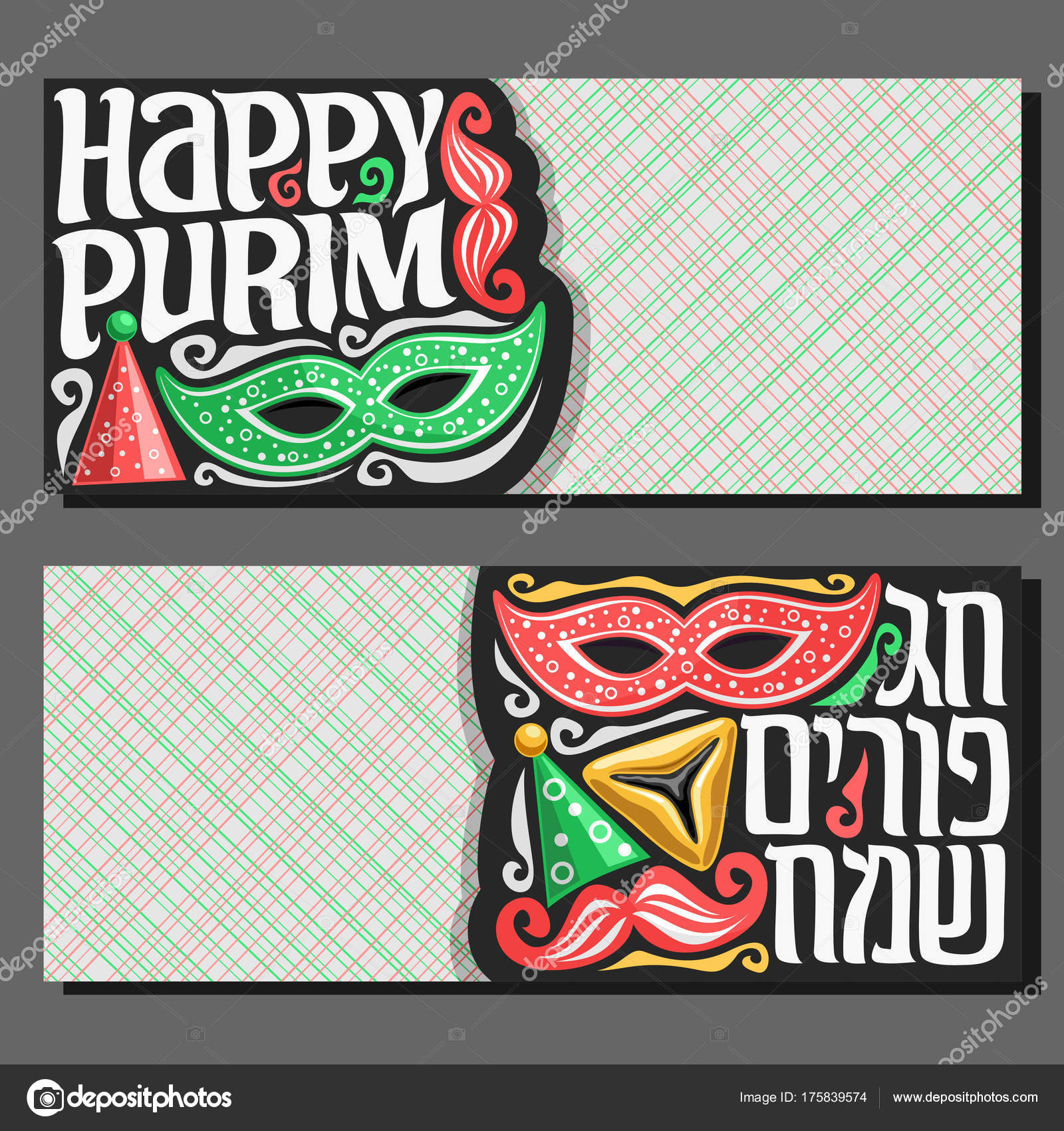 vector greeting cards purim holiday copy space banner carnival mask