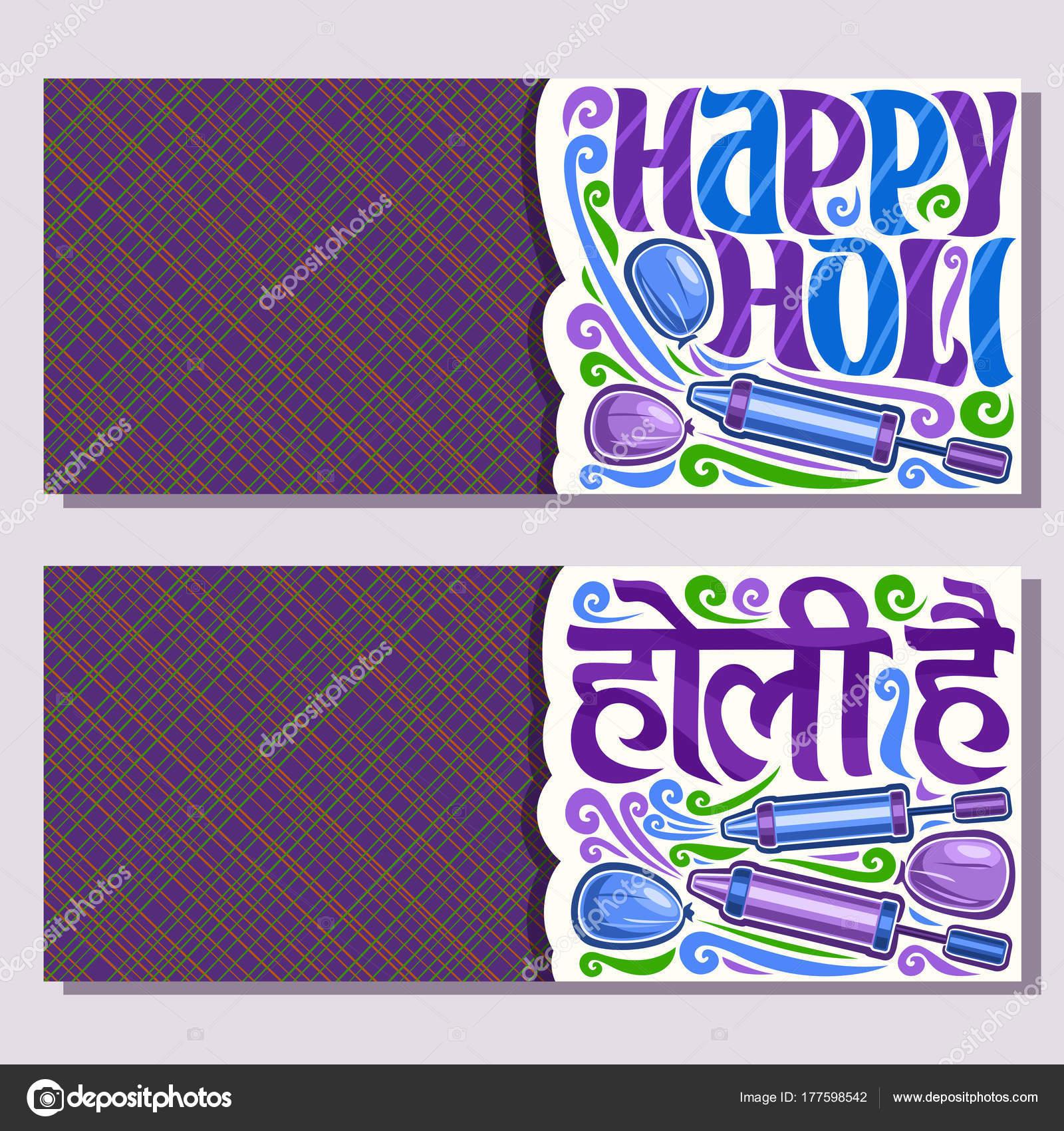 Vector Banners Indian Holi Festival Greeting Cards Joyful Holiday