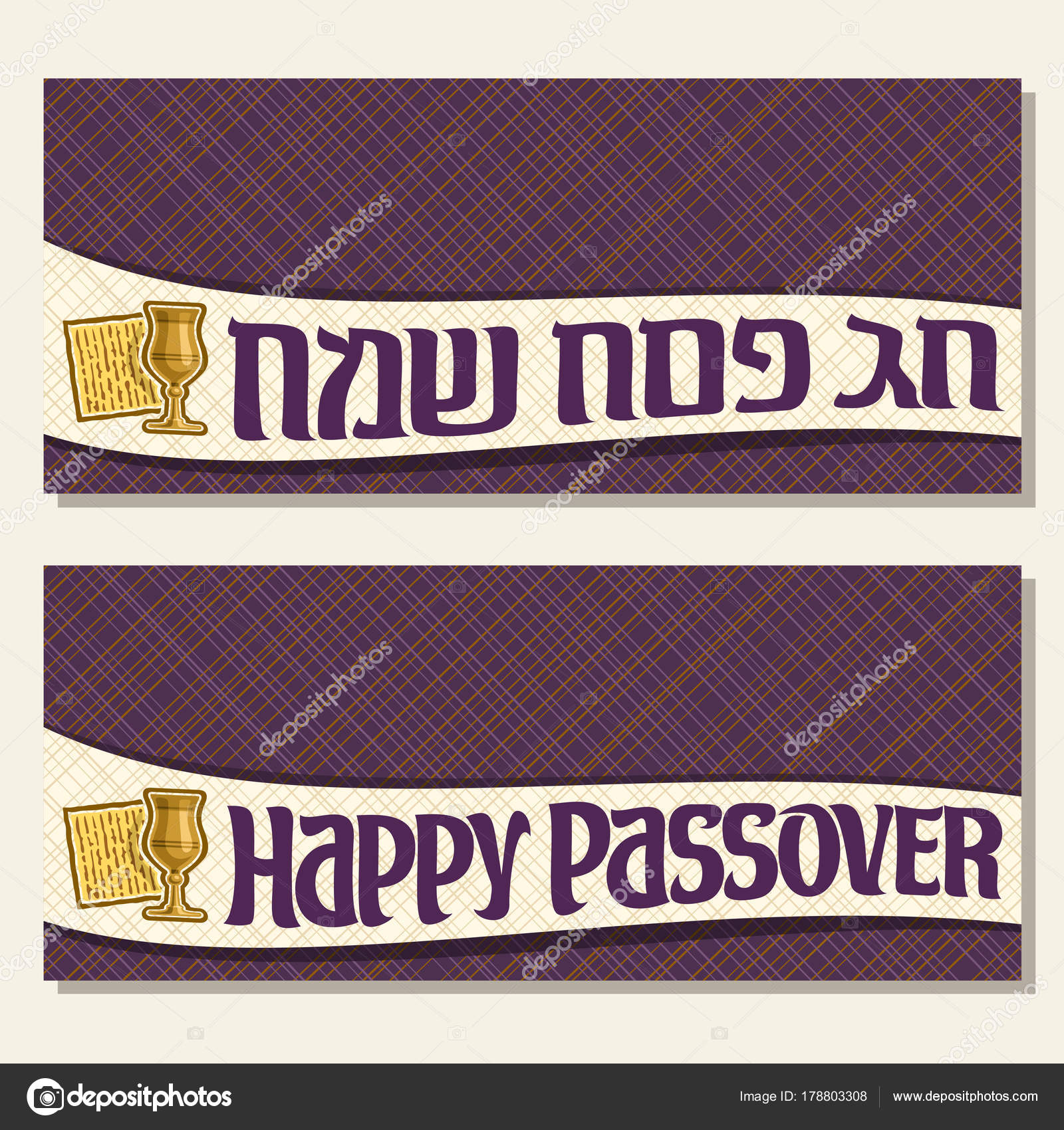 Vector greeting cards passover holiday copy space banners curved vector greeting cards passover holiday copy space banners curved ribbon stock vector m4hsunfo Image collections